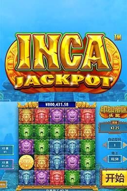 Inca Jackpots